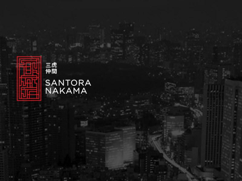 บริษัท ซันโตร่า นากามะ (ประเทศไทย) จำกัด