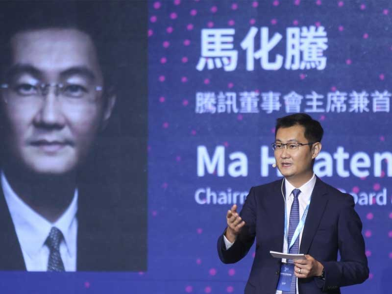 หม่า ฮั่วเถิง แห่งอาณาจักร Tencent กับแนวคิดที่น่าค้นหาของเขา