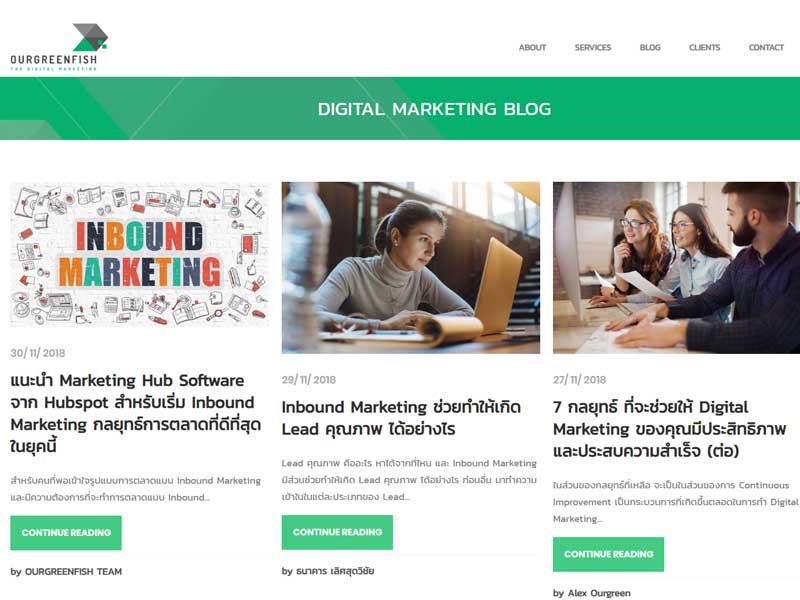 รวมฮิต 10 เว็บ Digital Marketing โคตรเซียน (ฉบับภาษาไทย)