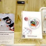 สินค้าเก๋ ๆ เน้นไอเดียโปสการ์ดสอนทำอาหาร by LUKYANG (ลูกยาง)