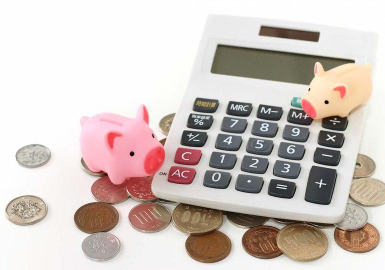 เงินเดือนเท่าไหร่ถึงจะเสียภาษี ปี 62