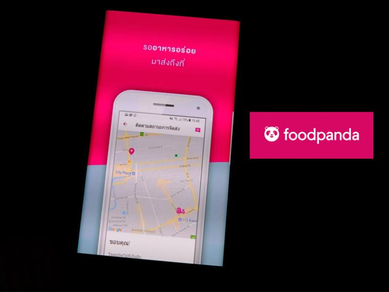 วิเคราะห์ Foodpanda ทำไมต้องบุกจังหวัดแพร่ ??